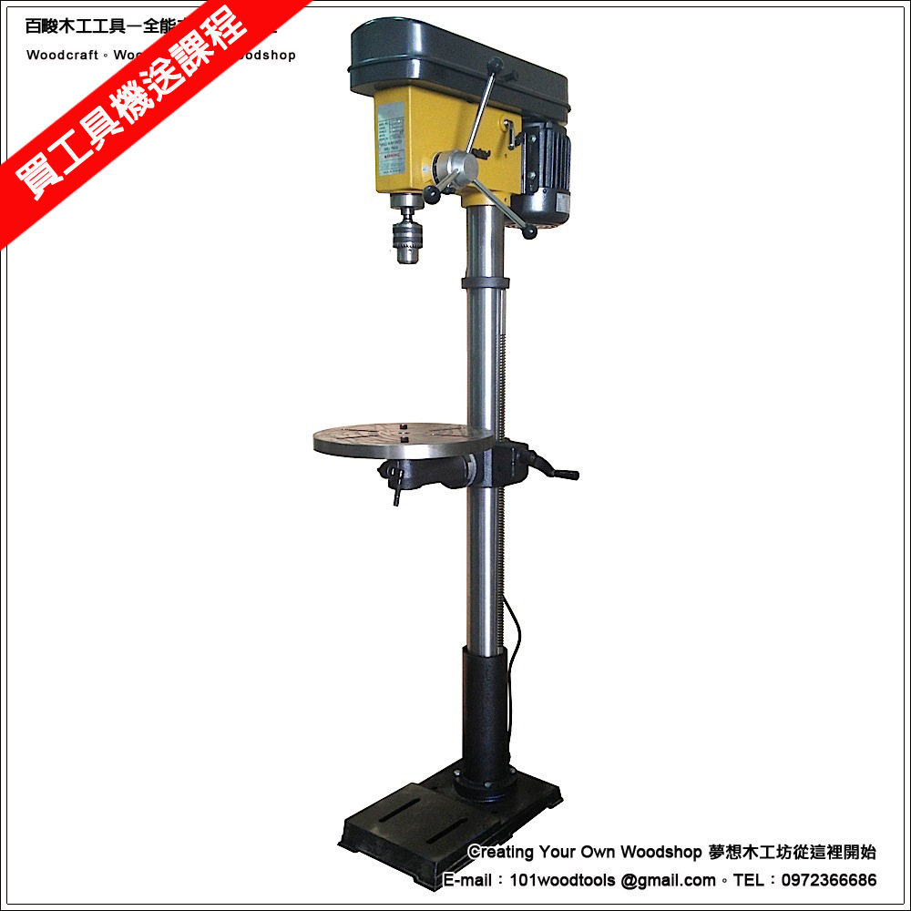 fine woodworking drill press review | Popular Woodworking Guides